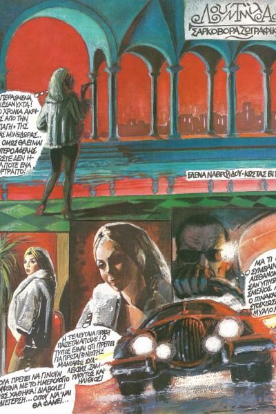 1998_Comic (1)