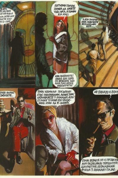1998_Comic (2)