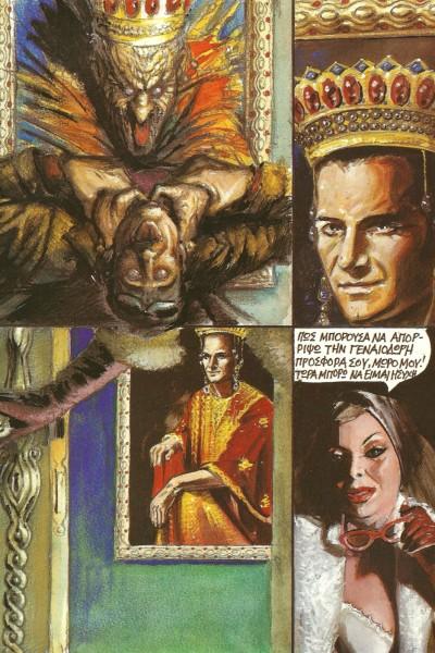 1998_Comic (4)