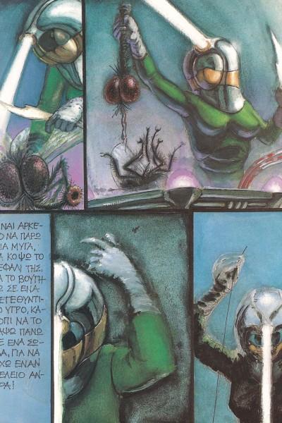 1999_Comic (6)