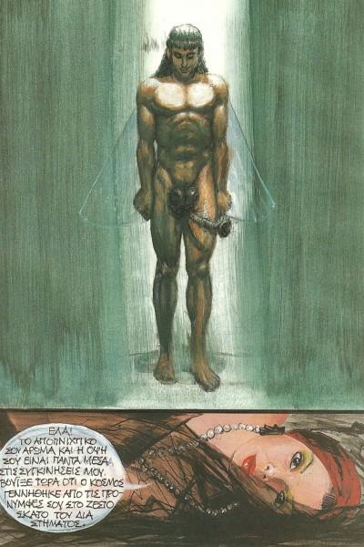 1999_Comic (7)