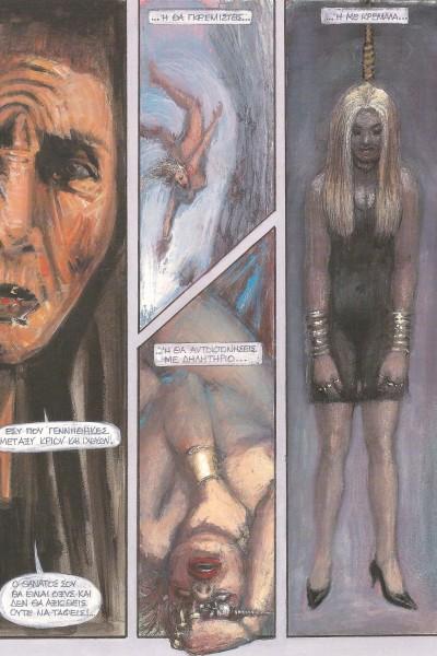 2000_Comic(4)