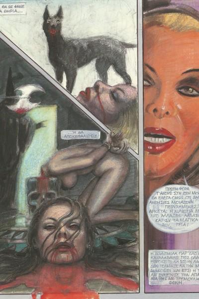 2000_Comic(5)