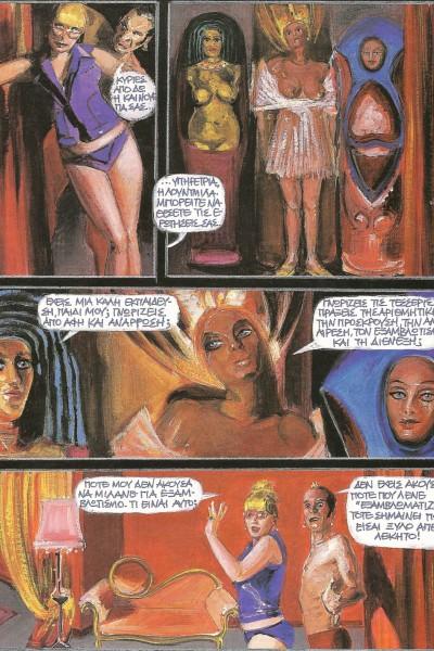 2002_comic (2)