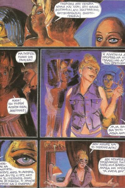 2002_comic (3)