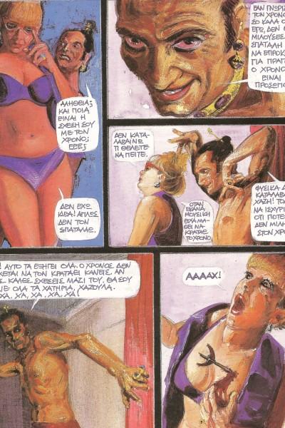 2002_comic (4)