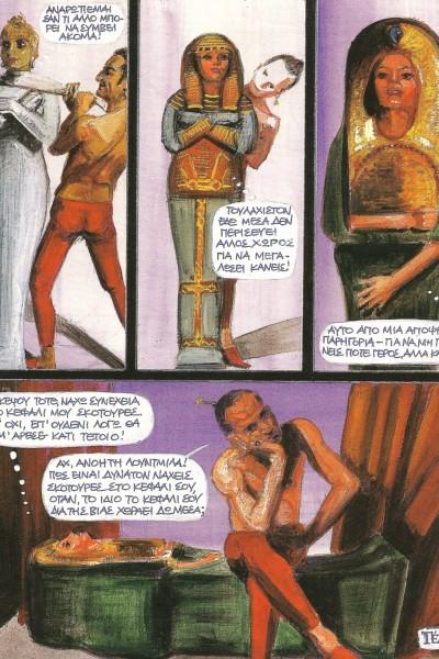 2002_comic (5)