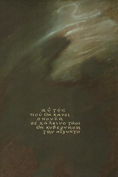 anoixiatiki nyxta (8)
