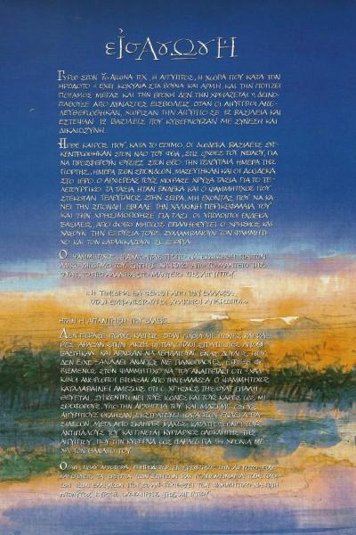 anoixiatiki nyxta (9)