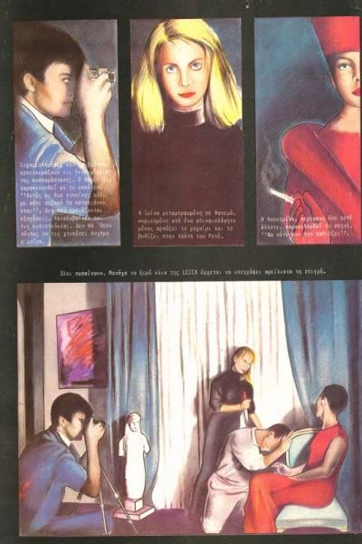 comics-1-1989 (10)