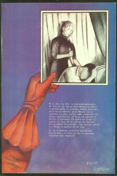 comics-1-1989 (11)