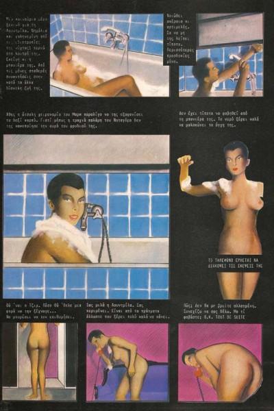 comics-1-1989 (4)