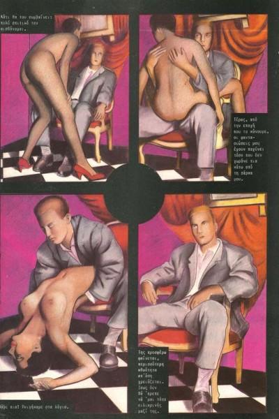 comics-1-1989 (6)