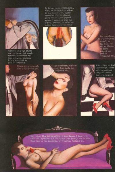 comics-1-1989 (7)