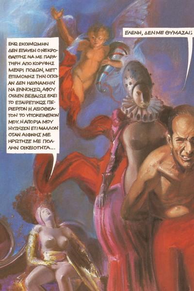 comics vavel 2004 (3)
