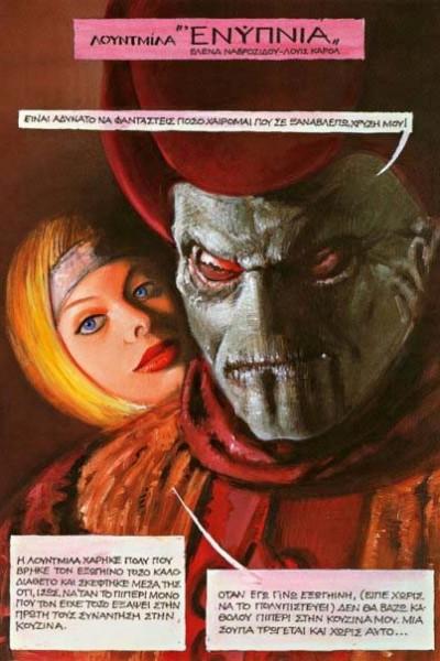 comics2006 (2)